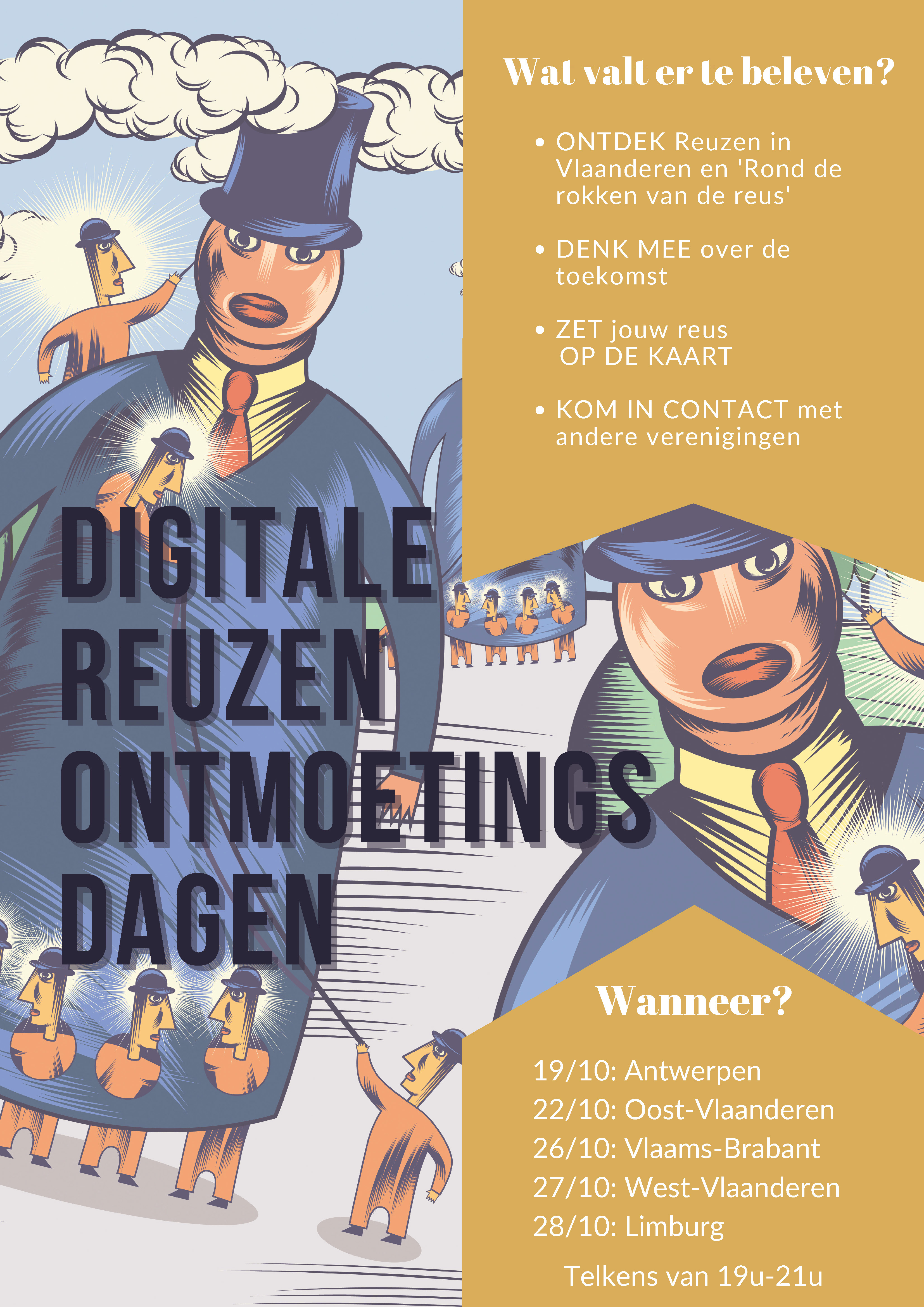 Digitale Reuzenontmoeting